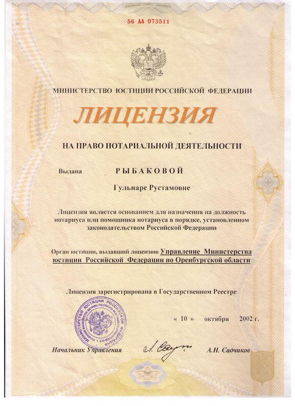 знал найти завещание в московской области Млечный Путь